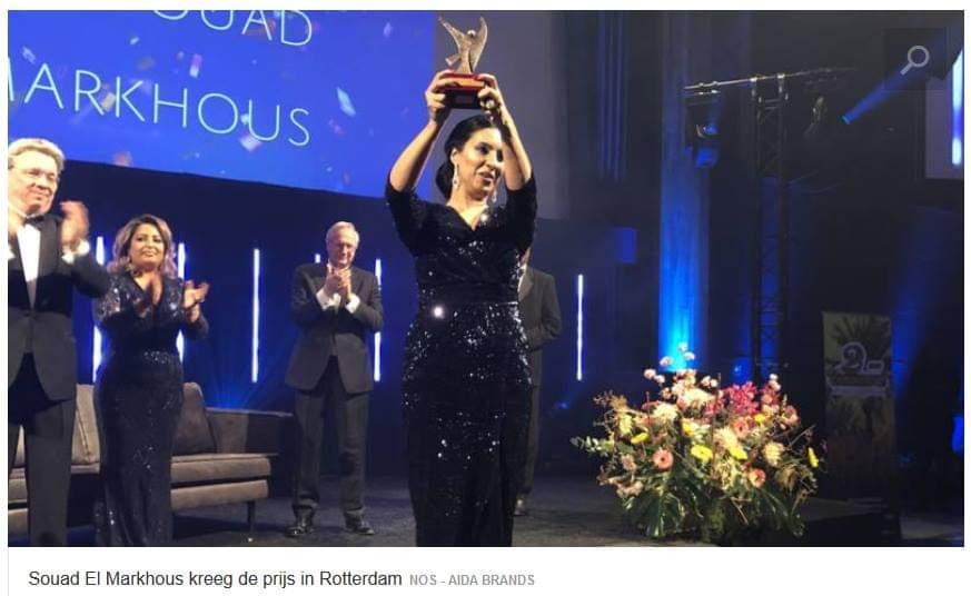 """رحلة نجاح """"سعاد المرخوس"""" من عاملة بسيطة إلى أفضل سيدة أعمال في هولندا لعام 2018"""