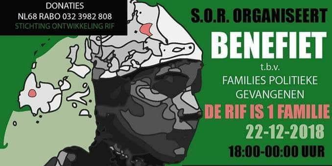 مؤسسة تنمية الريف بهولندا تنظم حفلا خيريا لدعم عائلات المعتقلين السياسيين من نشطاء الحراك الشعبي السلمي بالريف