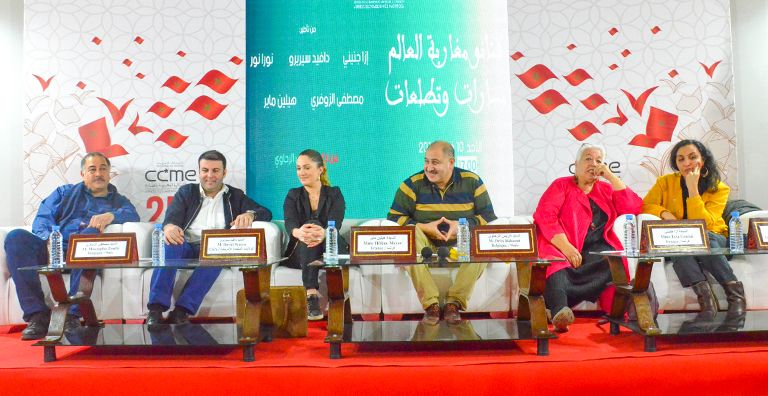 عندما تصبح الهوية المغربية مصدر إلهام لمبدعين من مغاربة العالم.