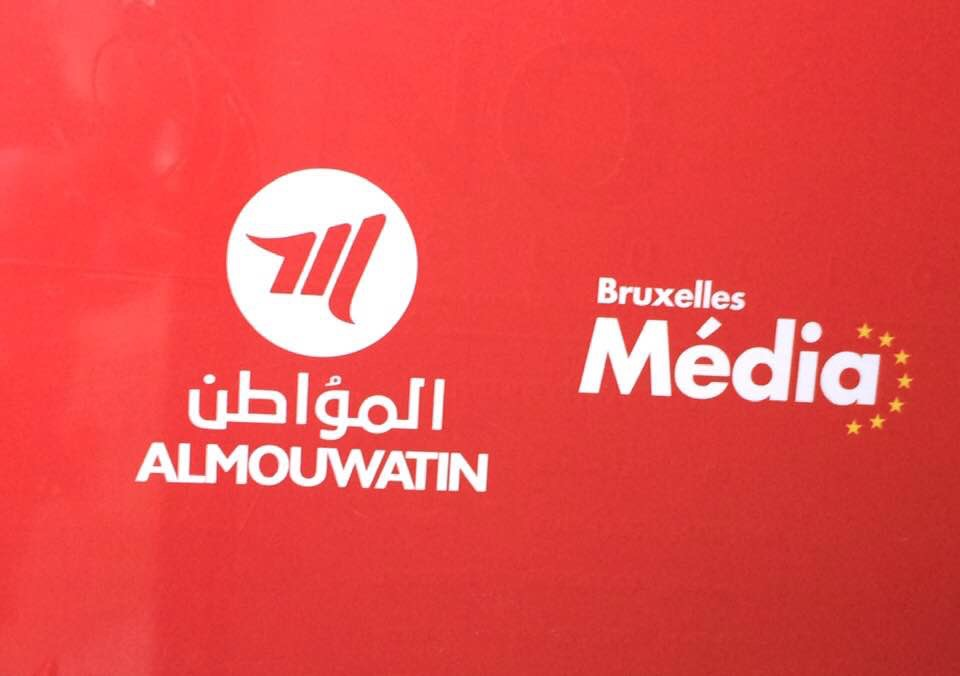 قناة المواطن تنظم حفل إستقبال بهيج بمناسبة إفتتاح مكتبها الجديد ببروكسيل.