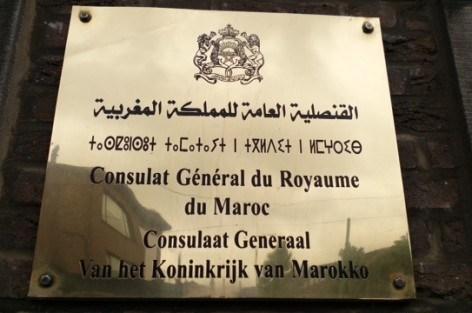 مرافق القنصلية العامة للمملكة المغربية بأنفرس البلجيكية تفتح أبوابها في وجه المواطنين  يوم السبت 30 مارس2019