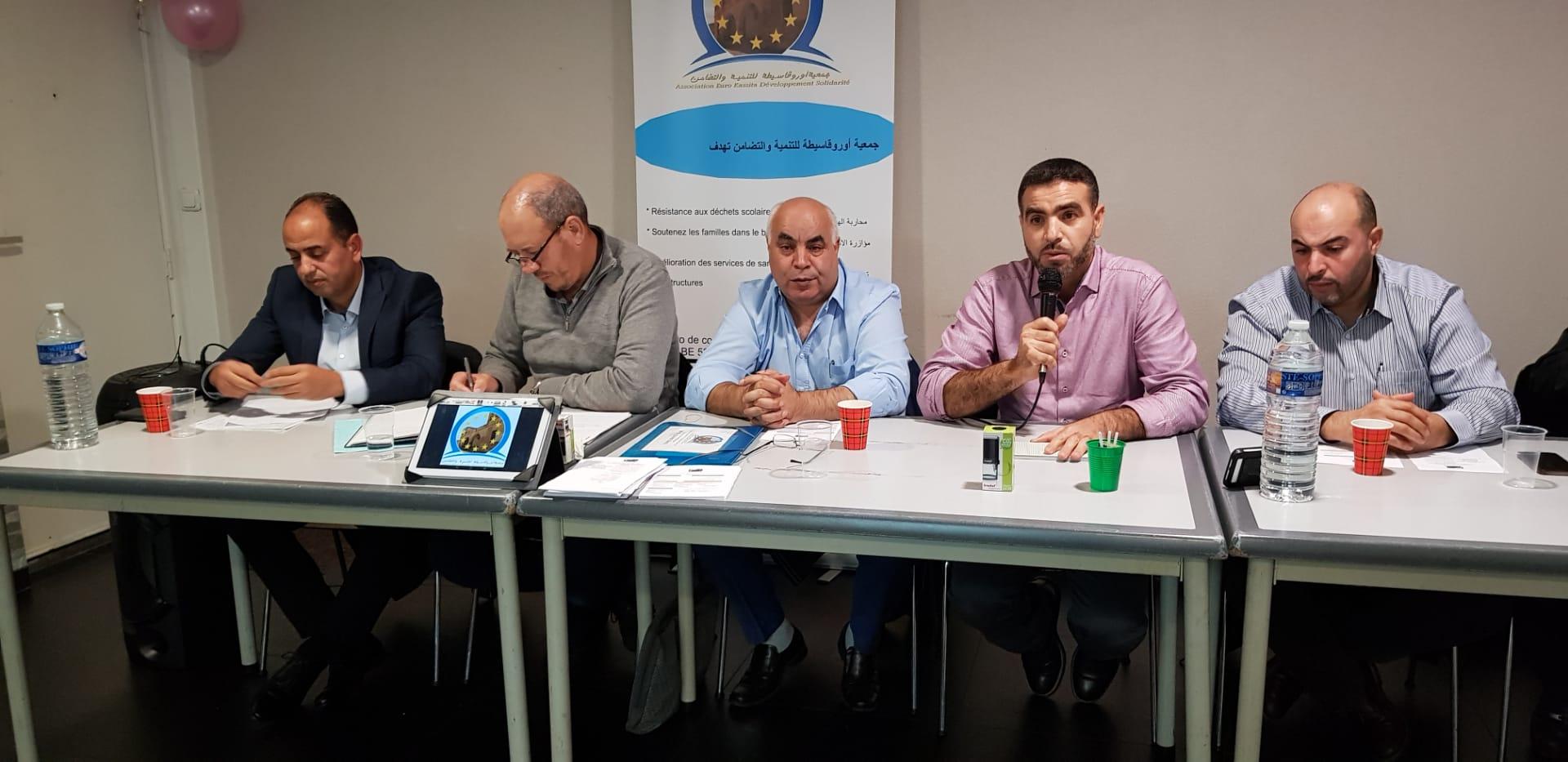 جمعية أورو قاسيطة للتنمية والتضامن ببلجيكا تنظم النسخة الأولى للملتقى اﻷوروبي للتواصل